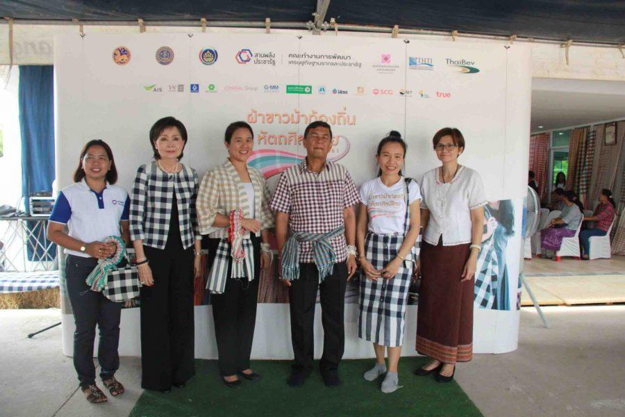 สัมมนาเชิงปฏิบัติการโครงการผ้าขาวม้าท้องถิ่นหัตถศิลป์ไทยระดับภูมิภาค