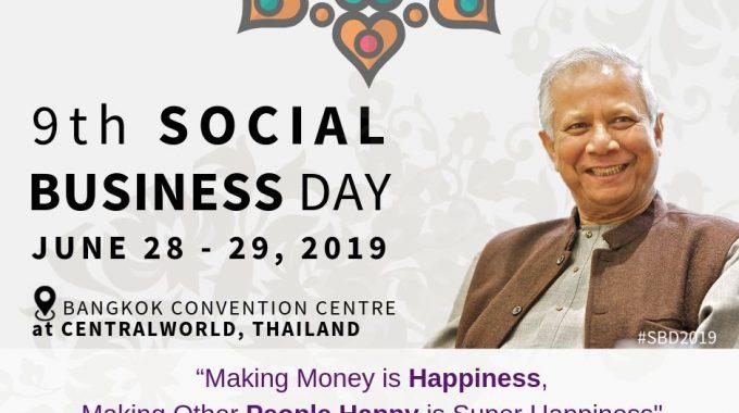 งาน Social Business Day ที่ไม่ควรพลาด