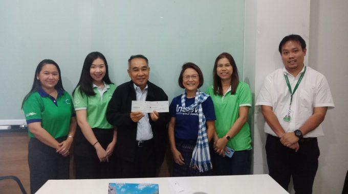 มสช. หารือร่วมไทยเบฟฯ ผุดโปรเจคร่วมพัฒนาด้านท่องเที่ยวชุมชน