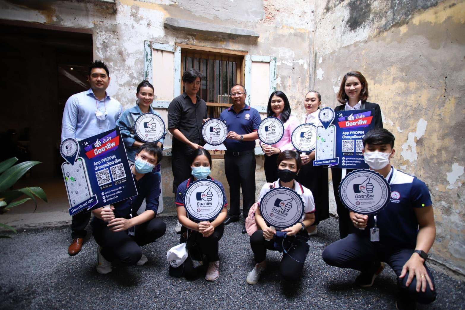 3 ผู้บริหาร สคช. แท็กทีม ปะทะ ต้นหอม ศกุลตลา ตะลุยตลาดน้อย กับ Street Food On Tour In Bangkok